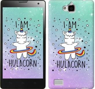 "Чехол на Huawei Honor 3C I'm hulacorn ""3976u-307-19380"""