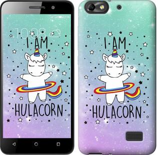 "Чехол на Huawei Honor 4C I'm hulacorn ""3976c-183-19380"""