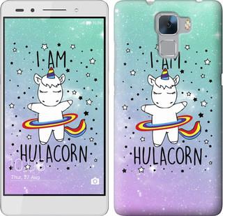 "Чехол на Huawei Honor 7 I'm hulacorn ""3976u-138-19380"""