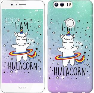 "Чехол на Huawei Honor 8 I'm hulacorn ""3976c-351-19380"""