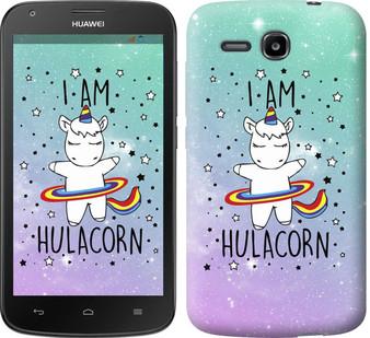 "Чехол на Huawei Ascend Y600 I'm hulacorn ""3976u-486-19380"""