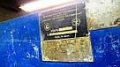 Ножницы по металлу НК3418 б/у 99г., фото 10