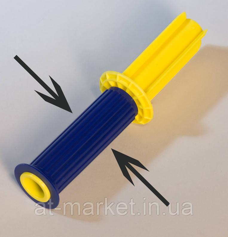 Ручка SERWO PREMIUM для рулона пленки на руль