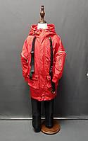 Детская ветровка на мальчика красная Chao Вoy со съемными рукавами