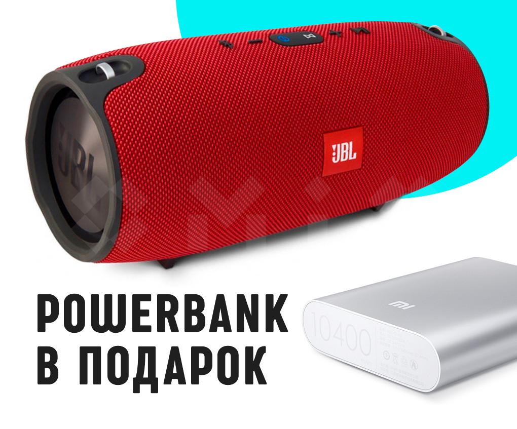 Большая Bluetooth колонка JBL Xtreme Big красного цвета / Блютус колонка (реплика)