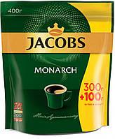 JACOBS MONARCH 400г (ЯКОБС МОНАРХ 400г)