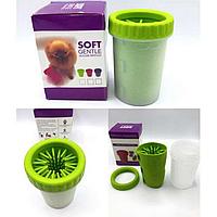 Стакан для мытья лап  Soft pet foot cleaner
