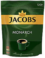 JACOBS MONARCH 120г (ЯКОБС МОНАРХ 120г)