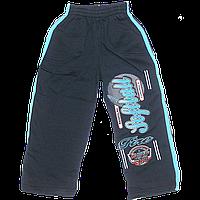 Детские спортивные штаны, плотный трикотаж с начесом, р. 110, 116, Турция