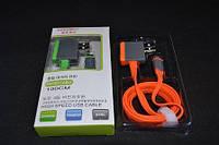 Кабель Micro V8 1м YOYOSO + USB port, фото 1