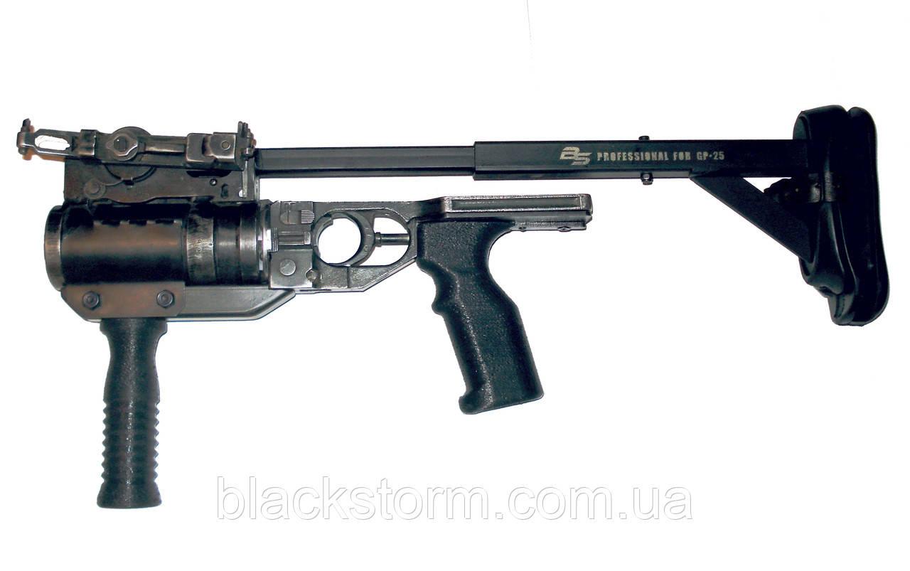 Установка амортизирующего приклада на ГП-25