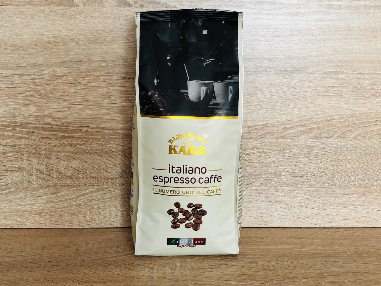 ITALIANO ESPRESSO CAFFE