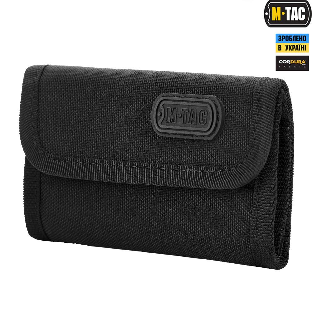 M - Tac кошелек Elite Black