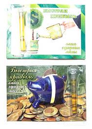 Эфирные масла, ароматерапия (Крым)