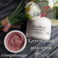 Камуфлирующий каучуковый крем-гель натуральный оттенок c микроблеском Kiss от Sweet Nails 50г
