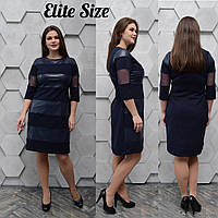 Молодіжні плаття великих розмірів в Украине. Сравнить цены dd31a20e898cf