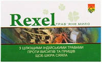 Мыло Rexel против сыпи и прыщей на основе лечебных индийских трав, 75 г