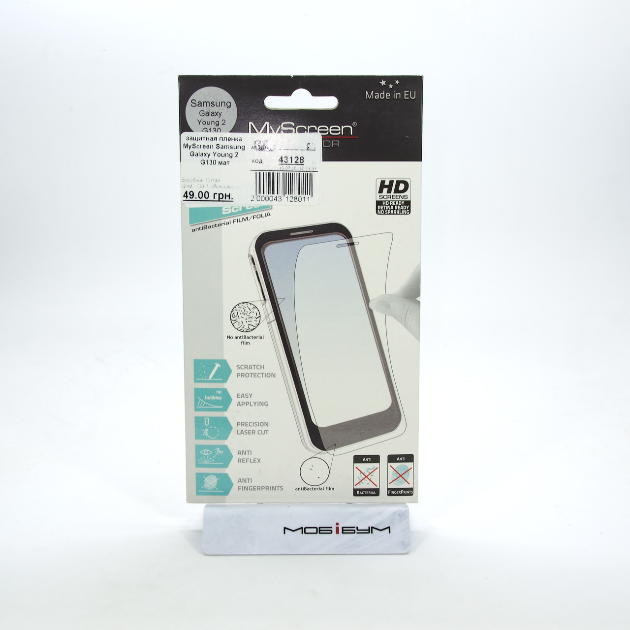 Защитная пленка MyScreen Samsung Galaxy Young 2 G130 мат