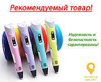 Качественная 3D-ручка с LCD-дисплеем (Myriwell RP100B)