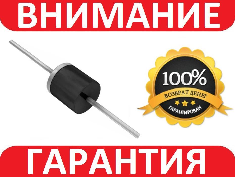 Диод выпрямительный 10A 1000V MIC10