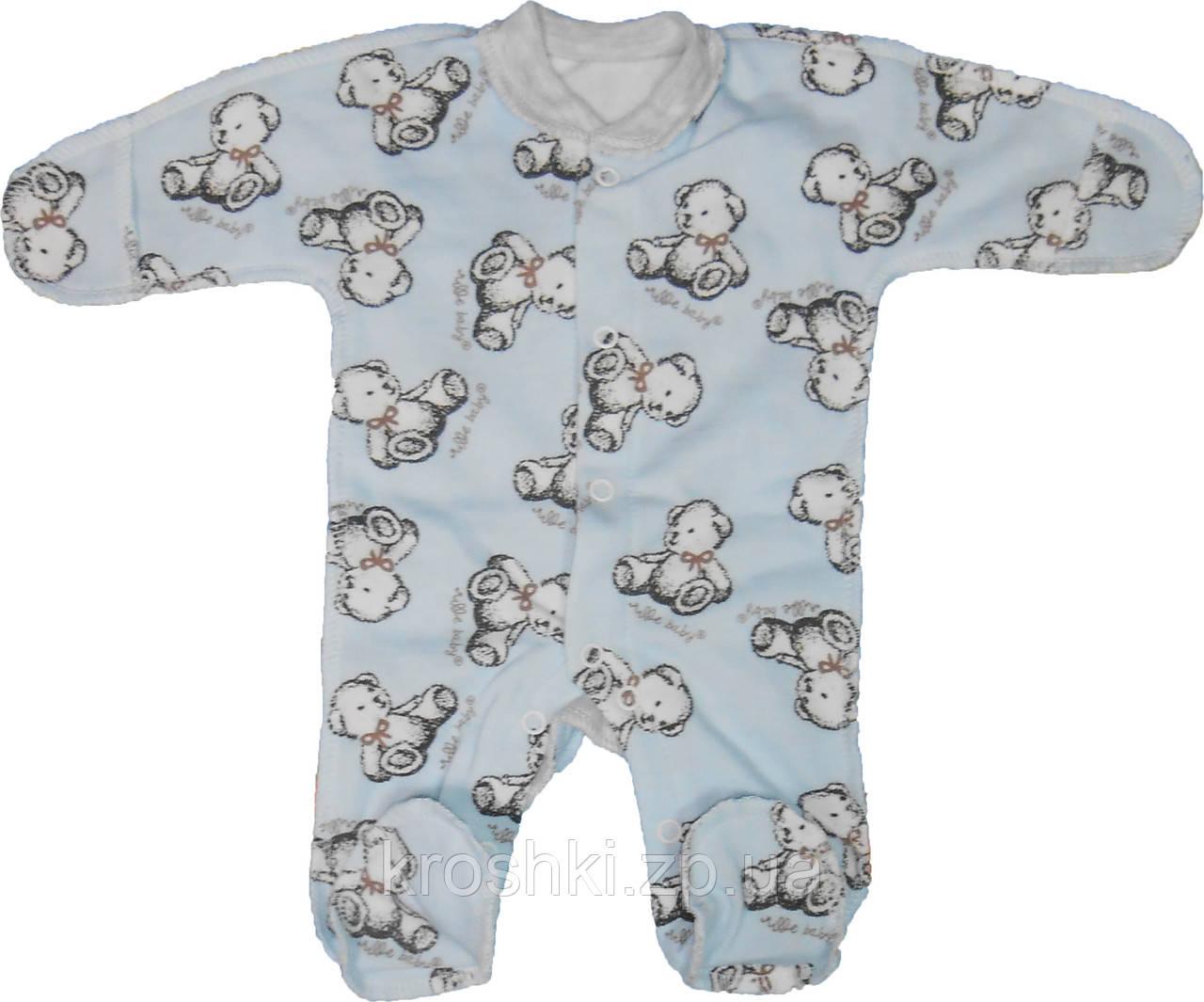 Чоловічок для маловагих дітей інтерлок зростання 42,46,50, одяг для недоношених