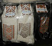 Носочки  мужские   с вышивкой  Милена    (С.Р.Ж.), фото 1
