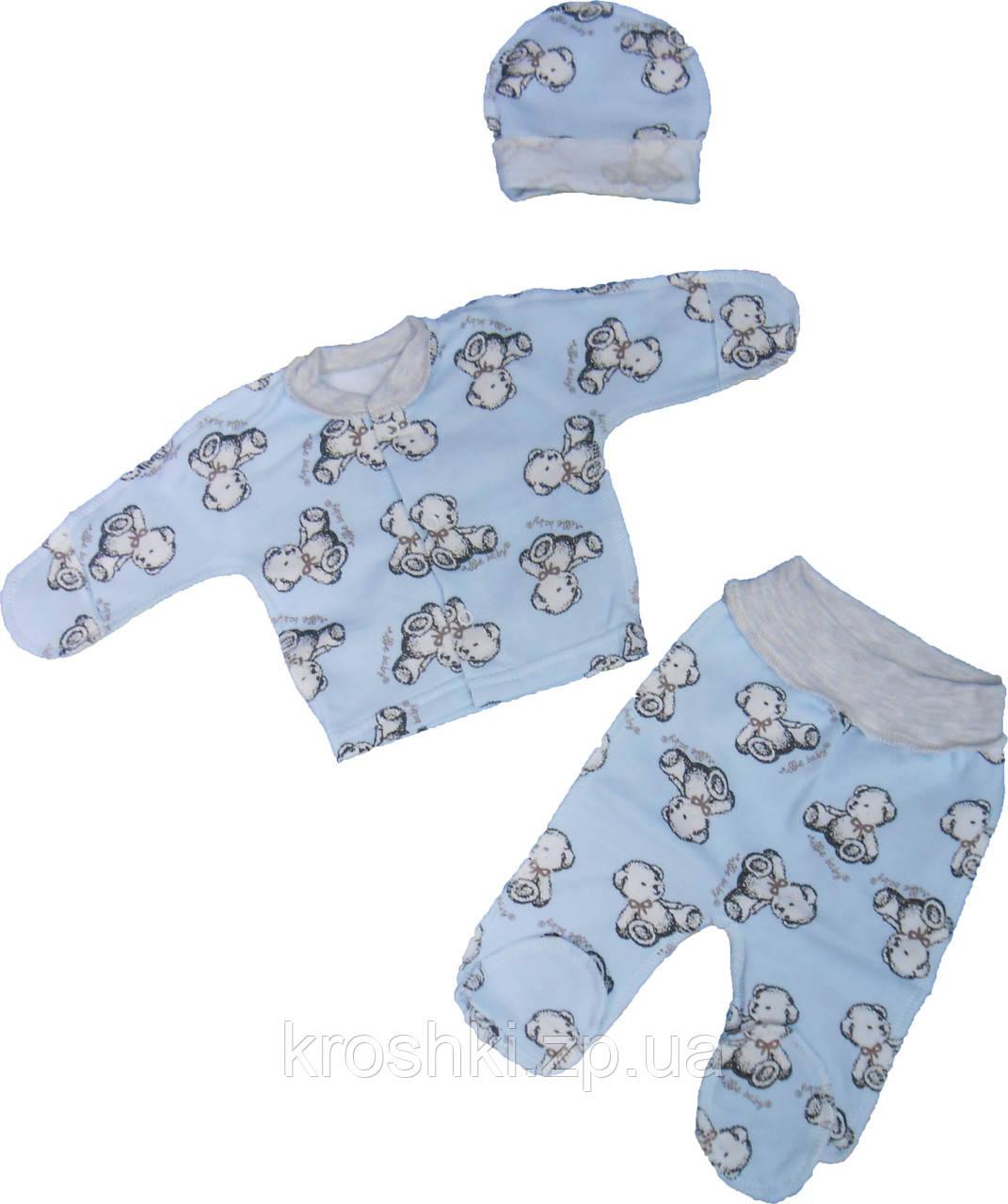 Костюм для маловесных и недоношенных детей интерлок рост 42,46,50 одежда для недоношенных