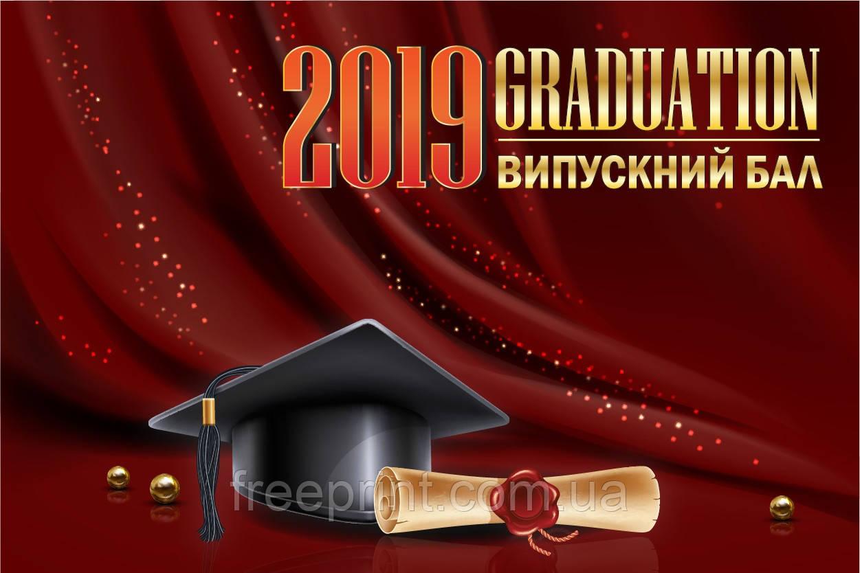 Фотозона на выпускной ЛЮКС