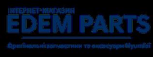 Edem-Parts Купить оригинальные автозапчасти и аксессуары Hyundai в Украине