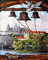 Картина по номерам Пражская колокольня