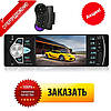 "Автомагнитола Pioneer 4022D Bluetooth - 4,1"" LCD TFT USB+SD DIVX/MP4/MP3 + ПУЛЬТ НА РУЛЬ! ГАРАНТИЯ!"