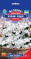 Лобелия Белая Леди прелестное быстрорастущее изящное растение ампельная, упаковка 0,1 г