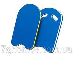 Доска для плавания BECO 9690 Kick 2 отверстия синяя