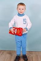 Детский костюм для мальчика (джемпер +штаны)