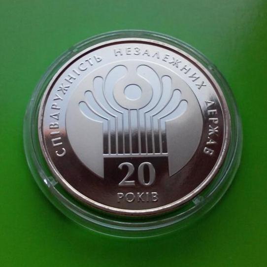 OvP 250 20 років СНД 20 лет СНГ 2011