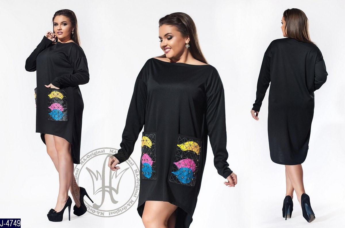 Стильное платье     (размеры 46-54)  0150-09