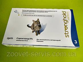Стронгхолд для кошек 2,6 - 7,5 кг пипетка 0,75 мл, фото 2
