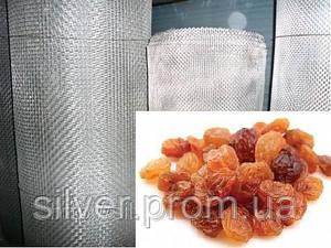 Сетка для сушки овощей, фруктов, ягод, лекарственных трав - SILVERPROM