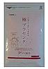 Плацента – для Вашого здоров'я, молодості і краси. 90 капсул на 3 місяці. Японія