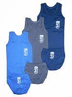 Комплект нижнего белья для мальчиков однотонный 32 размер
