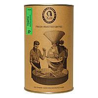Кофе   молотый арабика  Гондурас ТМ Надин в тубе 200г