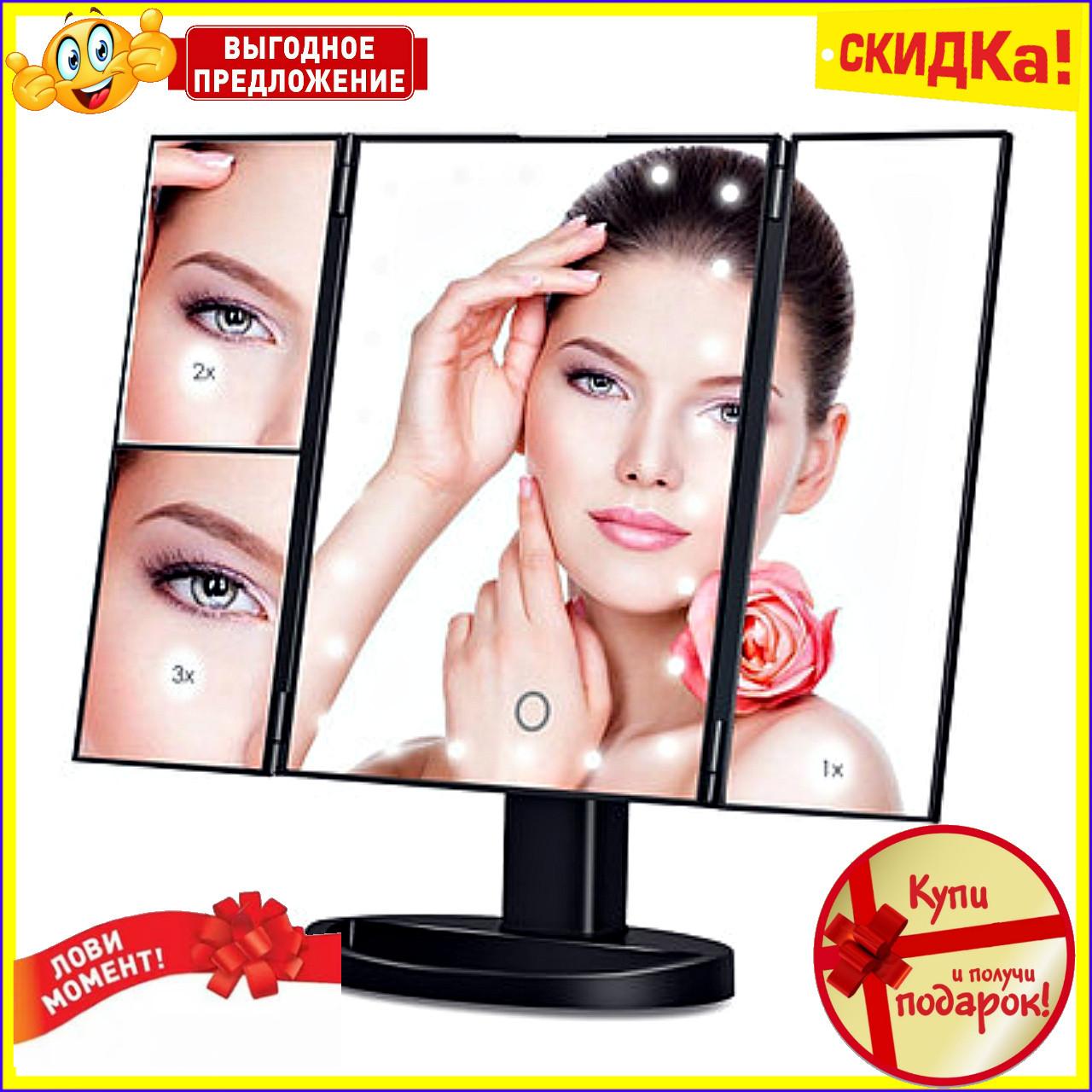 Mirror Косметическое настольное зеркало с подсветкой LED