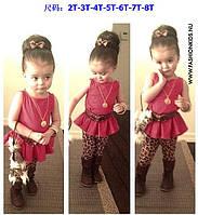Детский костюм для девочки Лео