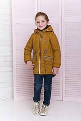 """Детская куртка для девочки """"Алиса"""" ( золотой, голубой, бирюзовый, темно-синий)"""
