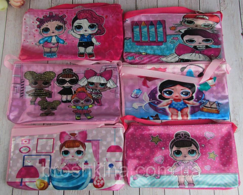 Детские кошелечки (сумочки) LOL с длинной ручкой 15*9 см  6 шт/уп.