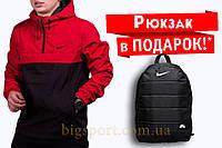 Анорак мужской / Ветровка / Куртка весенняя,демисезонная