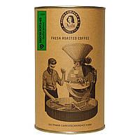 Кофе  Эфиопия Йоргачеф молотый Арабика ТМ НАДИН 200г, фото 1