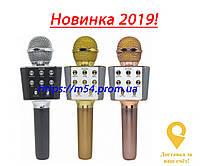 ОРИГИНАЛ! Беспроводной микрофон-караоке WST WS-1688 со светодиодной подсветкой и мощным звучанием