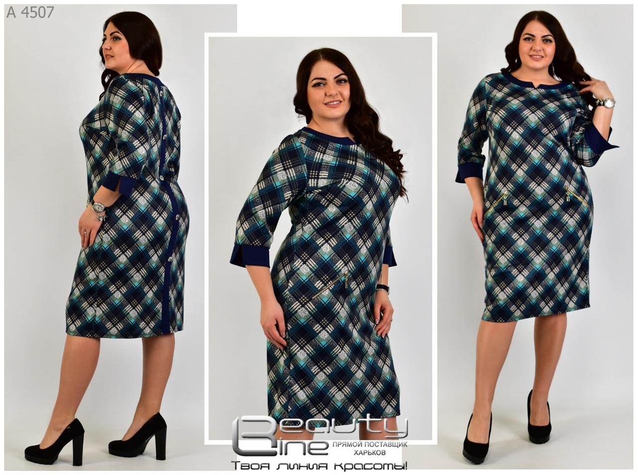 Стильное платье     (размеры 52-56)  0150-19