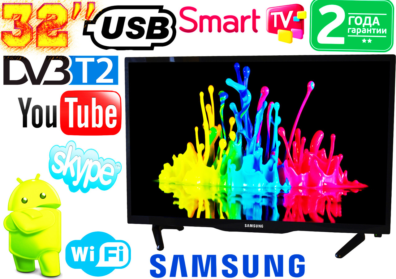 "ХІТ телевізори Samsung SmartTV 32"" UHDTV 3840x2160 4K,LED, IPTV, Android 9, T2, WIFI, USB"